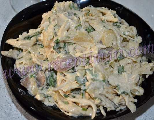 салат из шампиньонов и грудки