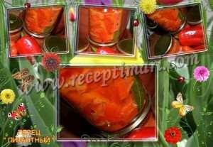 маринованный болгарский перец без стерилизации
