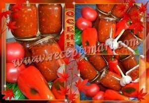 острый кетчуп на зиму