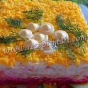 салат с невестой со свеклой