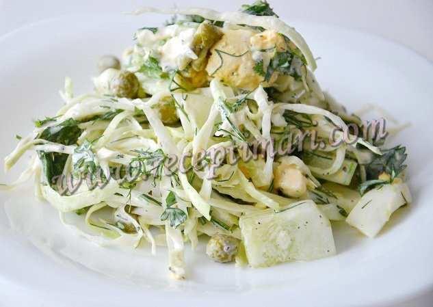 Салат из капусты огурцов и яиц
