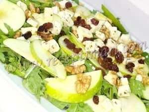 салат с руколой и сыром