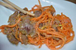 салат из желудков куриных по корейски
